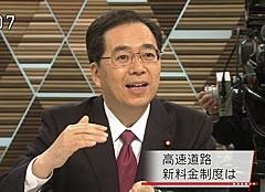 テレビ番組で 斉藤政調会長