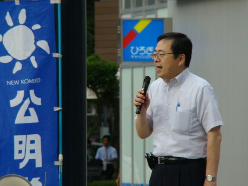 演説する斉藤鉄夫