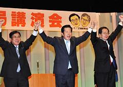 山口代表と斉藤鉄夫(右)、ますや敬悟(左)