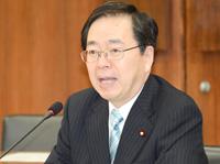 意見を述べる 斉藤鉄夫
