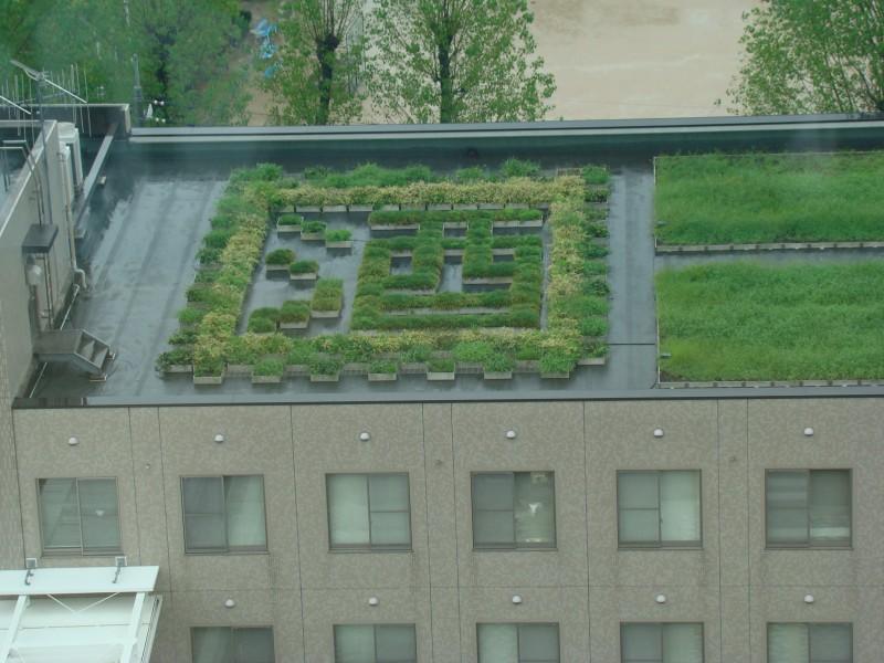 庁舎北館の屋上庭園には「酒」の文字