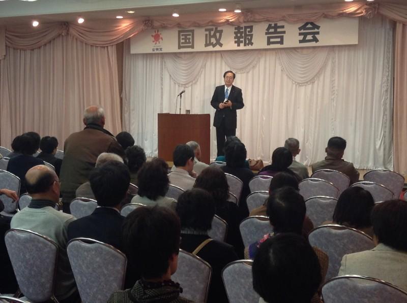 参加者の質問を聞く 斉藤鉄夫