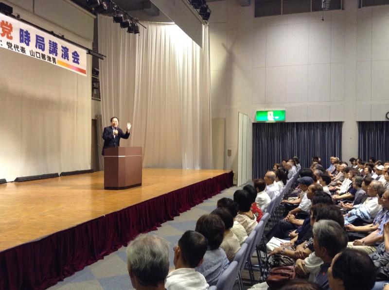 講演会であいさつする 斉藤鉄夫