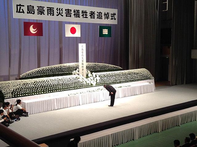 広島豪雨災害犠牲者追悼式に出席