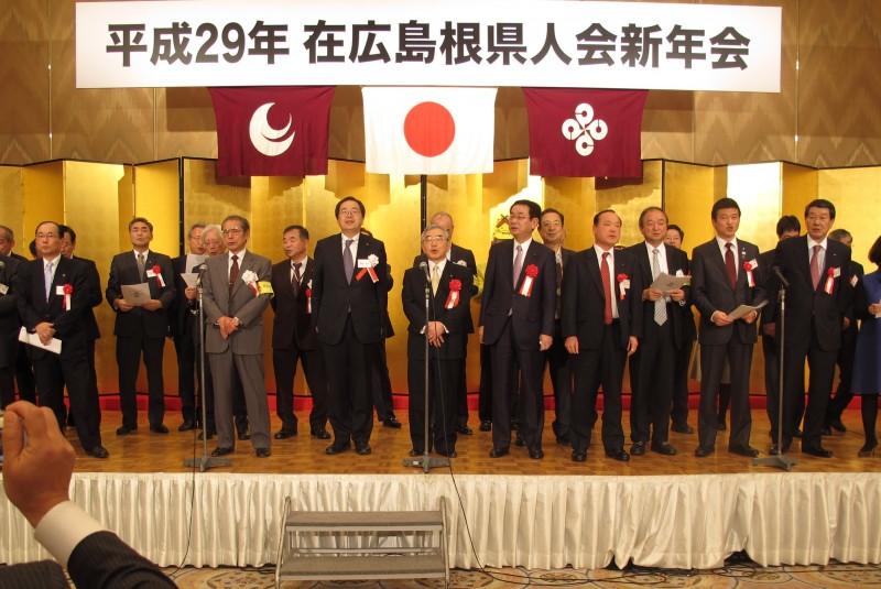 島根県民の歌を歌う さいとう鉄夫(前列左から3人目)